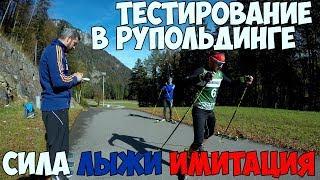 Смотреть видео биатлон описание вида спорта