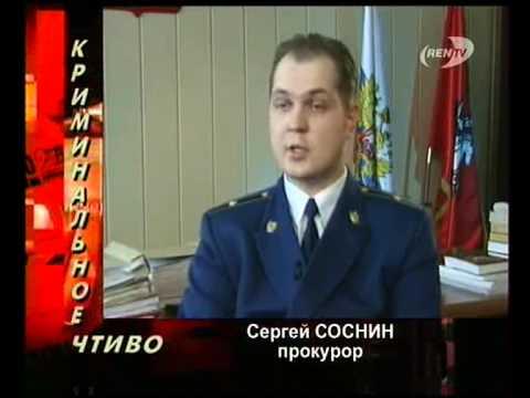 Криминальное чтиво - Русский трейлериз YouTube · Длительность: 2 мин16 с  · Просмотры: более 2000 · отправлено: 19.12.2012 · кем отправлено: Melomankaz