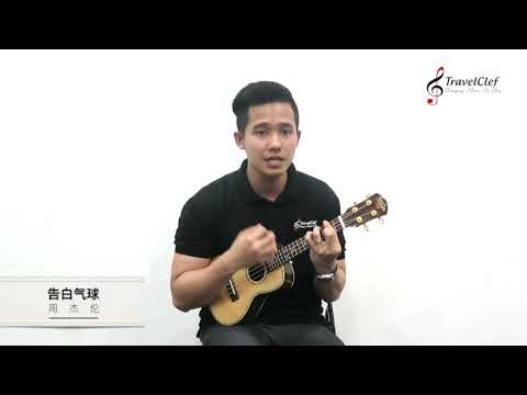 5 Beautiful Chinese Love Songs