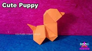 Cute Puppy Paper Dog Fold Kids Easy Making - Origami For kids
