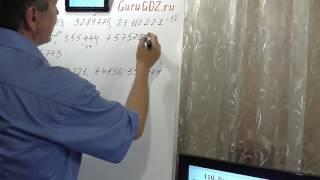 Задача номер 110 по Математике 6 класс Виленкин