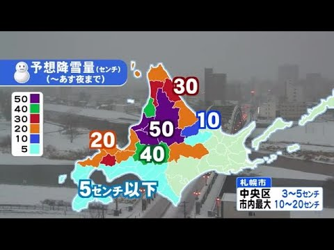 市 区 天気 中央 札幌
