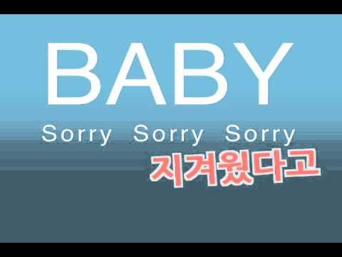 [M/V] Blady - Crazy Day (블레이디 미친날) Official Lyrics Video - Blue ver.