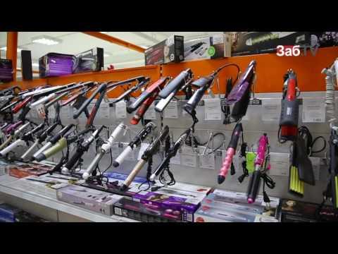 Падают листья - падают цены: в магазине бытовой техники объявили 50-процентные скидки