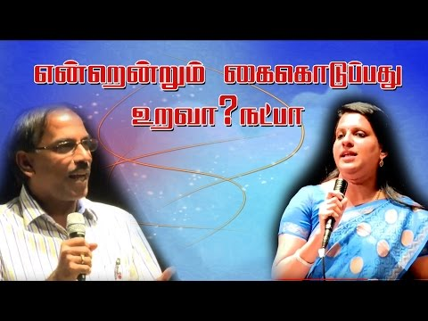 Who supports you forever - Friend or family | Kalyanamalai | Connecticut