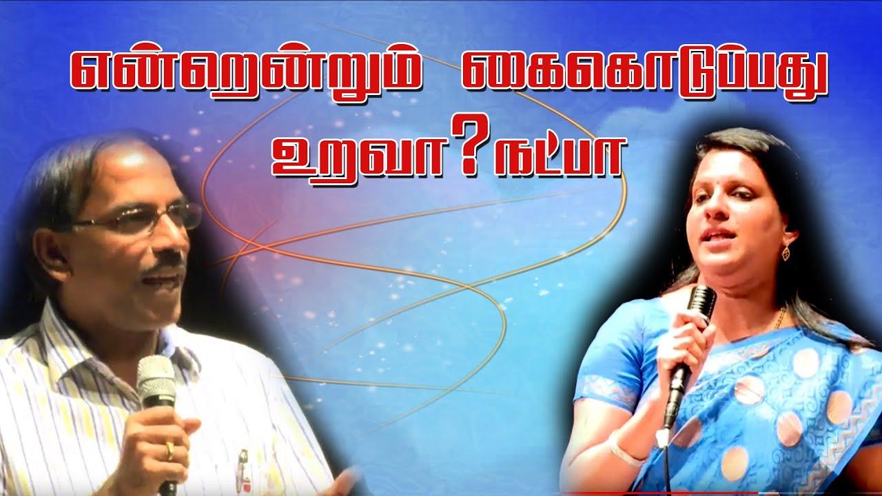 sun tv kalyanamalai title song