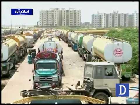 خام تیل کی چوری کے خلاف ایف آئی اے کاکریک ڈاؤن