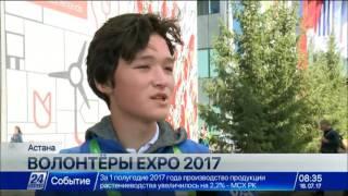 Выставка EXPO 2017 в Астане собрала миллионы людей