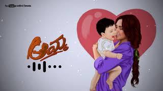 Thayiya appuge...... Mother - ringtone || pruthvi beats || ( download link 👇)