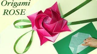 Оригами РОЗА из бумаги.  ЛЕГКО! Подарок своими руками на 8 Марта.