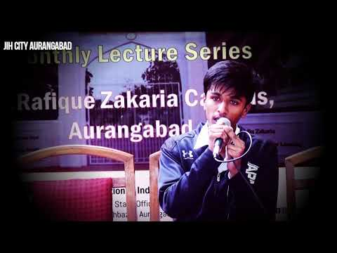 Insprational Tarana | On The Occassion Of Monthly Lecture AT Dr. Rafique Zakaria Campus