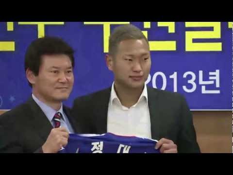 North Korean Jong Tae-se joins South Korean side Suwon Samsung Bluewings