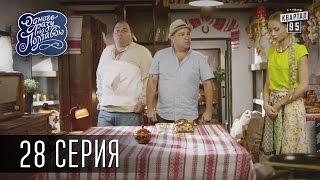 Однажды под Полтавой / Одного разу під Полтавою - 2 сезон, 28 серия   Комедийный сериал