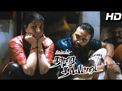 Tharai Thappattai Full Movie Scenes | Sasikumar And His Troupe Trying To Find A Job | Varalaxmi