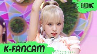 [K-Fancam] 아이즈원 최예나 직캠 '환상동화' …