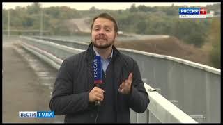 Вести Тула. В Ефремове после ремонта открыт автомобильный мост - Россия Сегодня