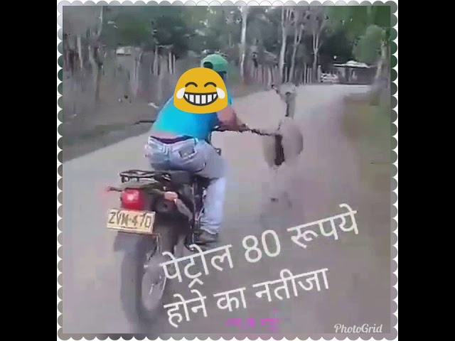 Effect of petrol price hikes ????