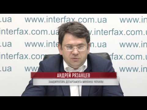 Пенсия переселенца из Украины -