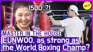[HOT CLIPS] [MASTER IN THE HOUSE ] EUNWOO got the World Champion Punch..? (ENG SUB)