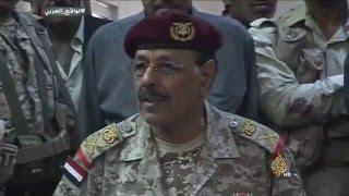 محسن الأحمر.. عودة إلى المشهد اليمني
