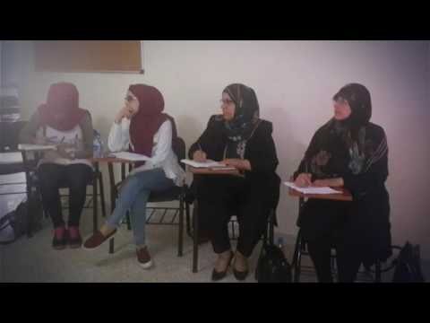 EQ+ Level 1 Nabatieh April 18 2017