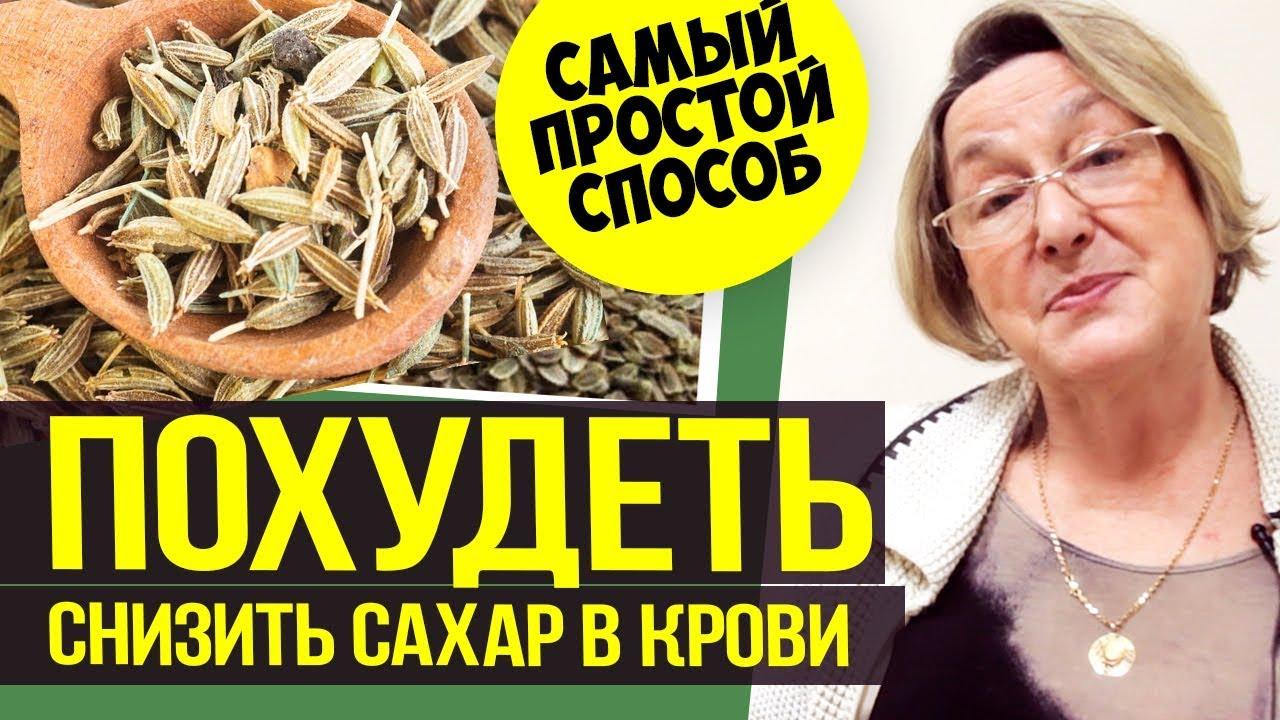 Ответы mail. Ru: как похудеть? Что получится?