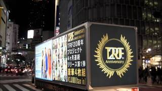 TRF 「TRF 20TH Anniversary COMPLETE SINGLE BEST」のアドトラック