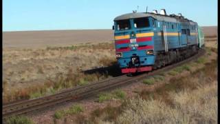 Поезда Казахстана.