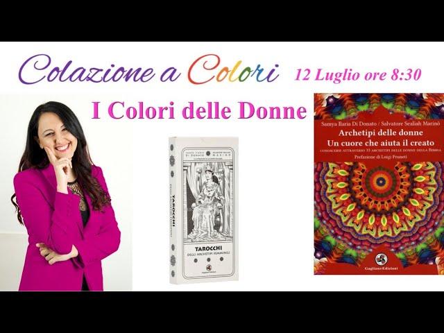 Colazione a colori con Samya-  i colori delle donne   -12 luglio  2021