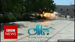 Tehran Attacks  Gun attacks and suicide bomb   BBC News