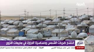 العراق: درجات الحرارة تلامس الخمسين مئوية