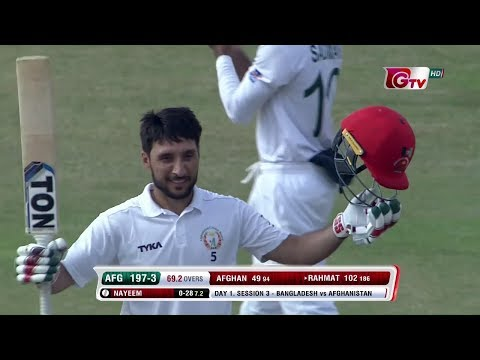 Rahmat Shah's 102 Runs Against Bangladesh | Day 01 |Test Series |Afghanistan tour of Bangladesh 2019