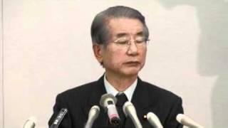 竹島放棄求める文書に署名した土肥隆一議員の売国会見 thumbnail