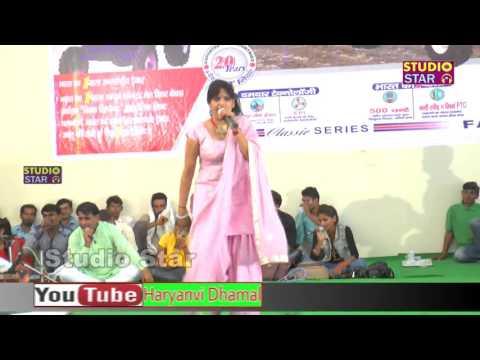 Haryanvi Chatpati Ragni  Room AC Ka Banwade Bhartar Rekha SharmaSushma Thakur Haryanvi Ragni