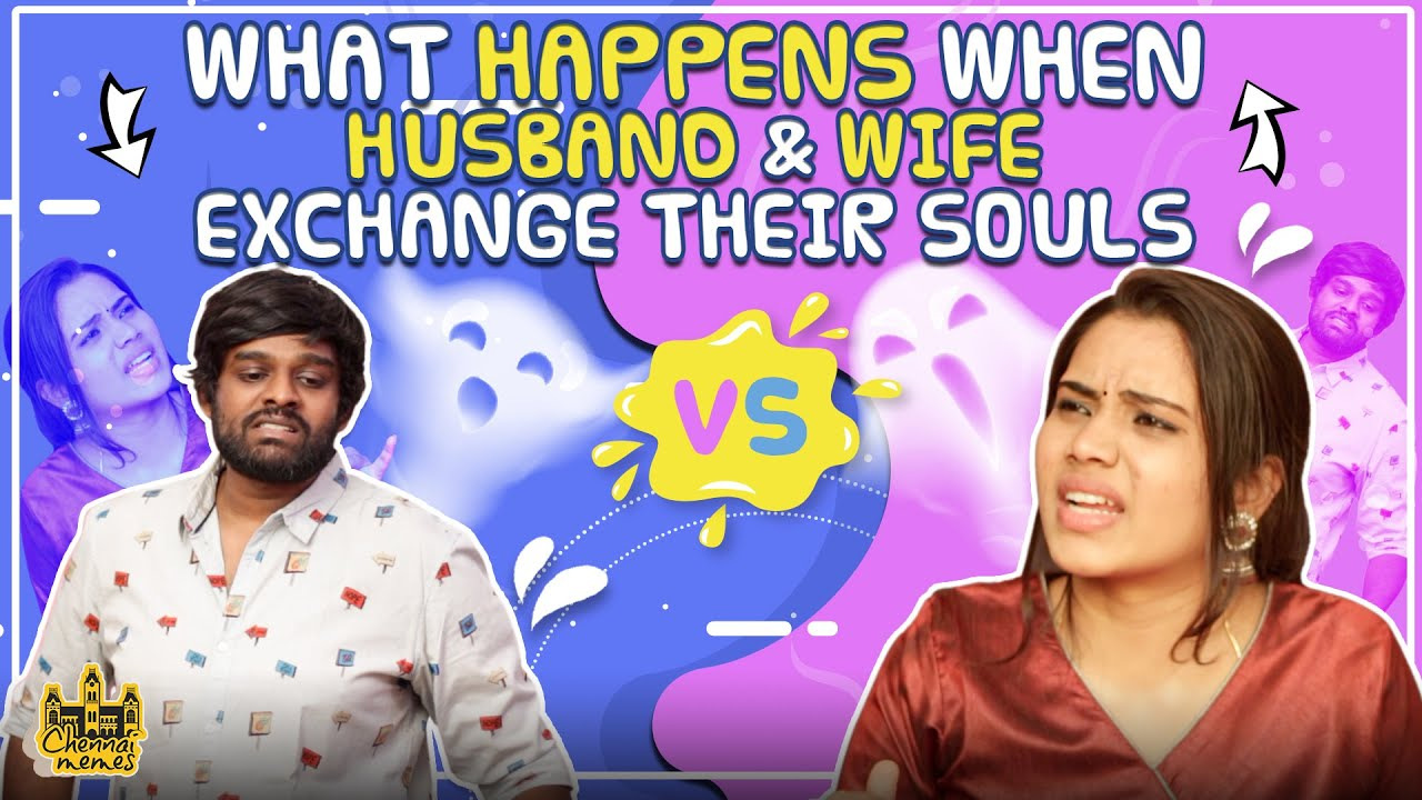 What Happens When HUSBAND & WIFE Exchange Their Souls | Husband vs Wife | Chennai Memes