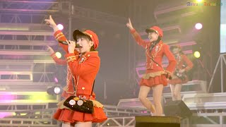 Hello! Project 2012 WINTER ハロ☆プロ天国 ~ファンキーちゃん~』より...
