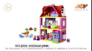 Скидки на Lego - игрушки для детей - доставка игрушек в Казахстан(, 2016-04-11T11:58:04.000Z)