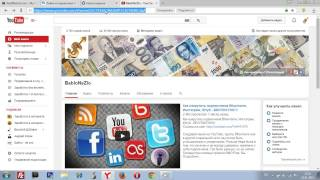 Как накрутить подписчиков на канал YouTube   Накрутка подписчиков на YouTube   БЕСПЛАТНО!!!   VKMix