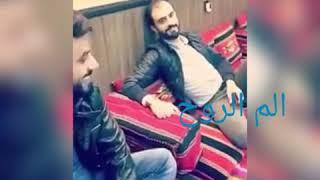 سناب المنشد علي الدلفي و محمد الحلفي وسلام نجم هههه علي الدلفي يحشش على سلوم ههههه