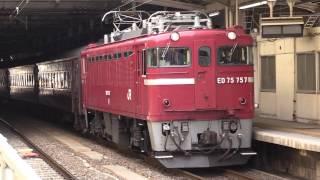 ED75牽引レトロ花めぐり号 2017年4月15~16日仙台駅発車と到着のまとめ