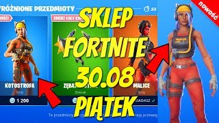 FORTNITE 30.08 STORE-NEW SKIN Kotostrofa, NEW toothpick blade, Malice, fun emotic