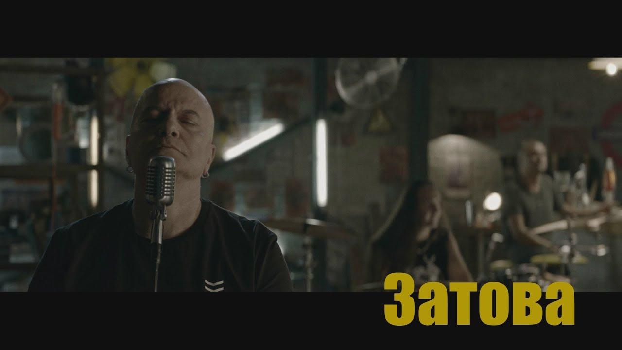 Слави и Ку-Ку Бенд - Затова / Slavi & Ku-Ku Band - Zatova (Official video)