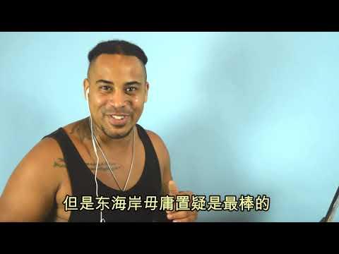 American Roast Chinese Rap Show .美国人疯狂吐槽中国新说唱