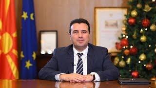ПВРМ Заев: Ви посакувам успешна, економска и интеграциска година, добро здравје и ведар дух