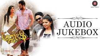 Anveshi Full Movie Audio Jukebox | Raghu Bhat, Ramya Barna, Tilak Shekar, Anu Agarwal & Shraddha S
