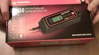 Зарядное устройство Daewoo DW 450. Распаковка. смотреть