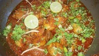 "Chicken Karahi/How to make Chicken Karahi ""Cook With Shaheen"""