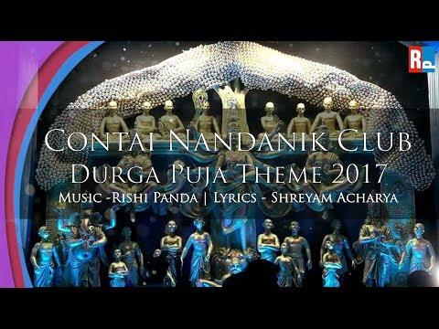CONTAI NANDANIK CLUB | DURGA PUJA THEME 2017 | RISHI