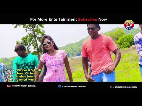 New Santali Video Song Whatsapp Bali 2018 Promo Copyright Reserved