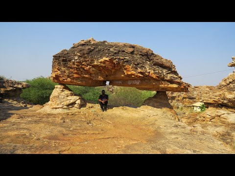 Orvakal Rock Garden Complete Video | Andhra Pradesh Tourism | Travel Guide